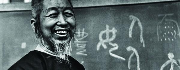 Quelle est l'essence du Taï chi?