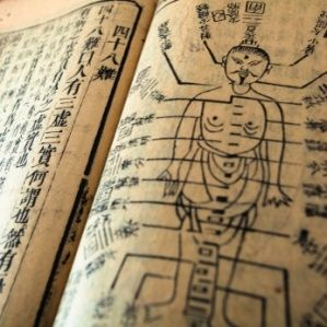 histoire-medicine-chinoise