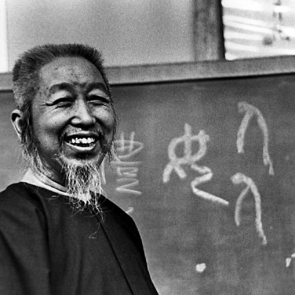 Master-Cheng-Man-Ching_Master-Bruce-Frantzis