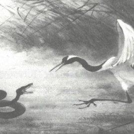 grue et serpent